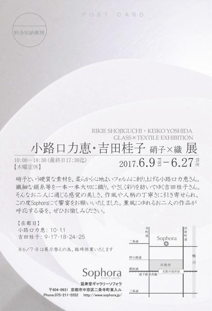 吉田桂子の画像 p1_32
