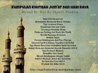 Khutbah Hari Raya Idul Adha 2012