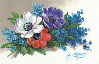 Красивые открытки на 8 марта