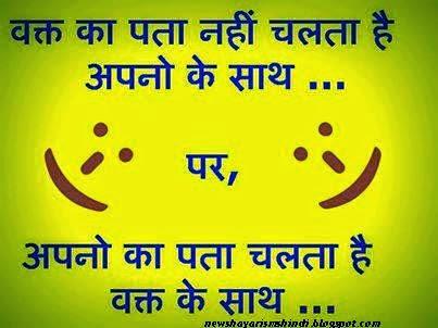... SMS Shayari | Download Free Image Hindi SMS | New Shayari SMS Hindi