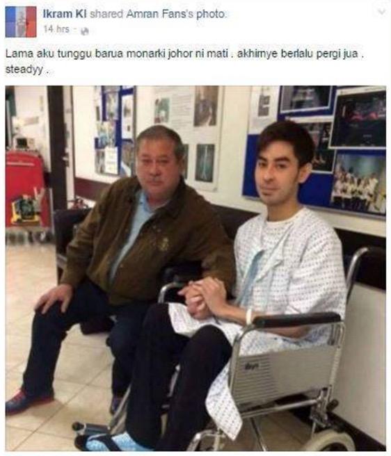 Lelaki Hina Kematian Almarhum Tunku Jalil Dikecam