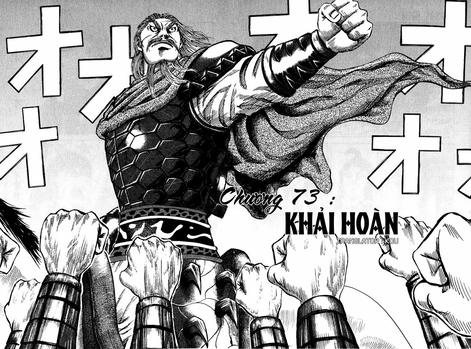 Kingdom - Vương Giả Thiên Hạ Chapter 73 page 3 - IZTruyenTranh.com