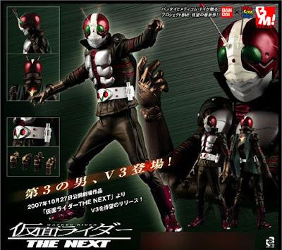 PROJECT BM! Kamen Rider THE NEXT V3