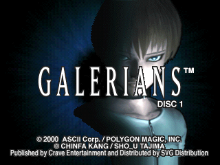 Galerians title screen playstation
