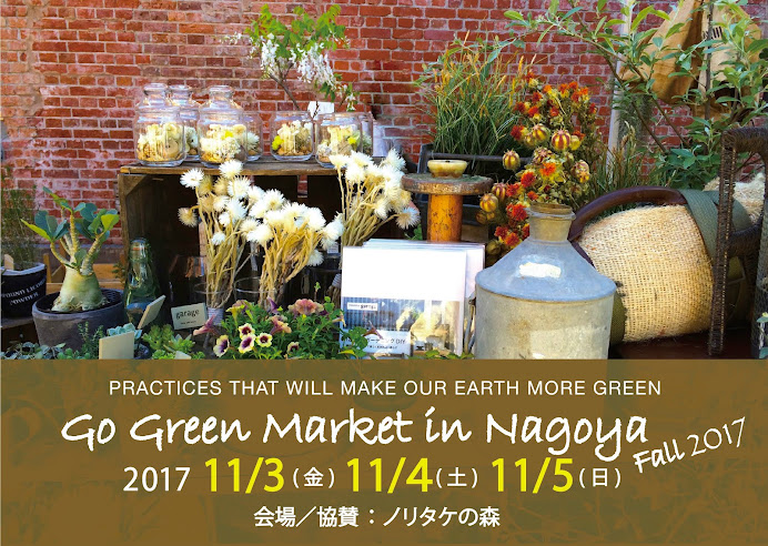 Go Green Market in Nagoya