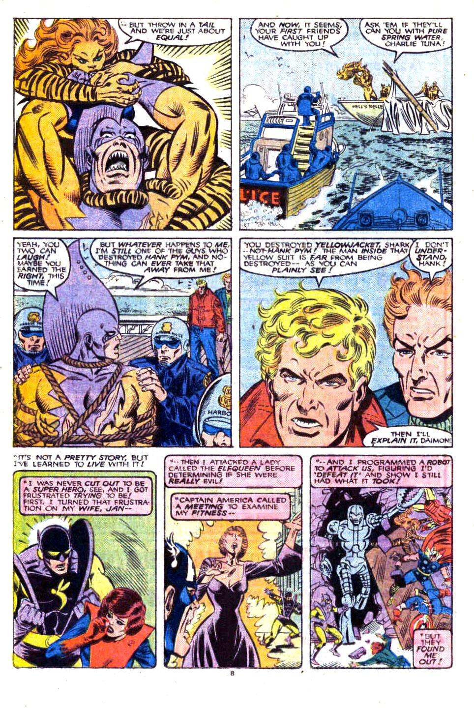 Captain America (1968) Issue #323b #252 - English 9
