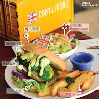 【英式漢堡】