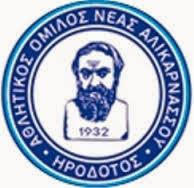 TSIRAKOS KAFE