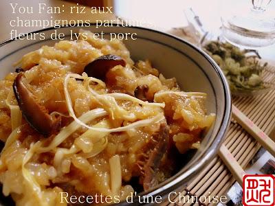 Recettes d 39 une chinoise you fan riz aux champignons parfum s fleurs de lys et porc y u f n - Gramme de riz par personne ...