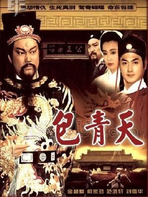 Bao Thanh Thiên Phần 10 Full HD