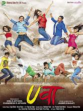 Watch Uvaa (2015) DVDRip Hindi Full Movie Watch Online Free Download