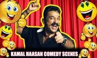 Kamal Haasan Best Comedy Scenes from Tamil Movies VOL. 1- Jukebox