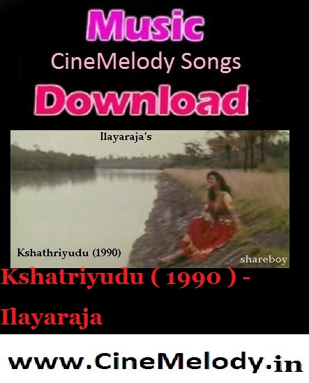 Kshatriyudu Telugu Mp3 Songs Free  Download -1991