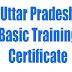 UP BTC 2015 Online Apply Form, upbasiceduboard.gov.in Notice