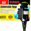 Aquarium Power Head Pump