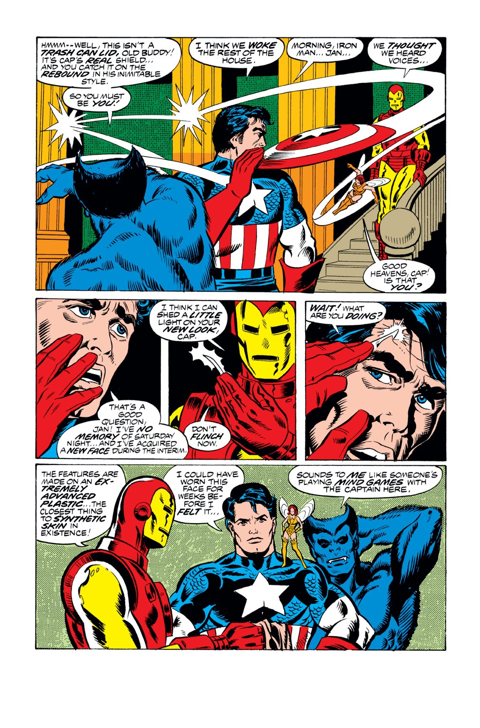 Captain America (1968) Issue #224 #138 - English 6