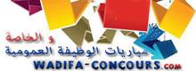 Alwadifa | Annonces d'emploi et Concours - مباريات التوظيف | الوظيفة  |