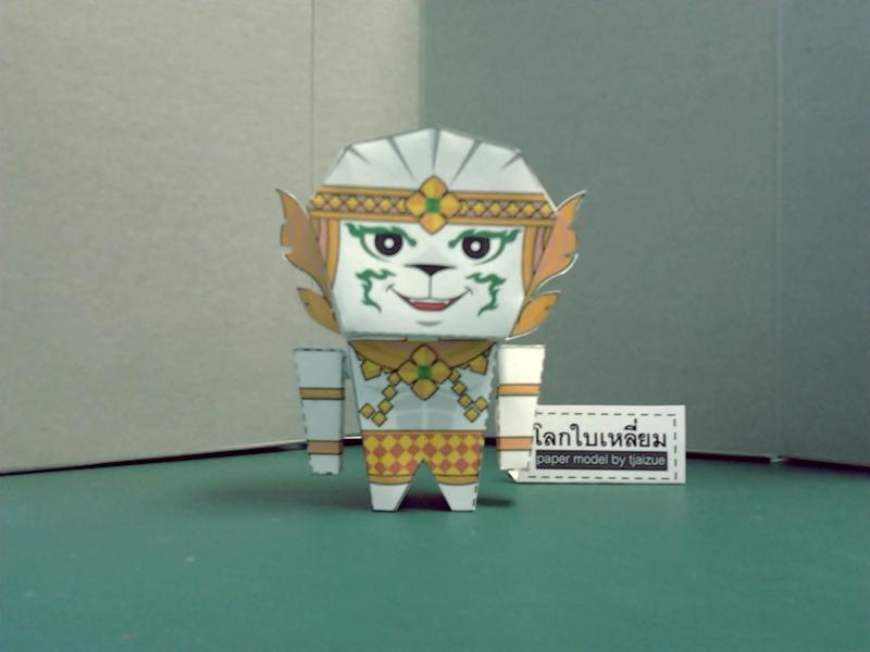 Hanuman Paper Toy