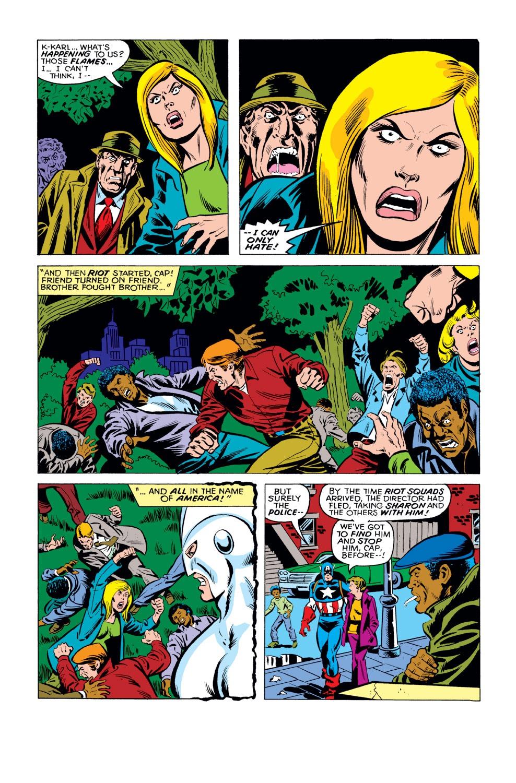 Captain America (1968) Issue #231 #146 - English 17