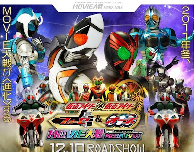 Kamen Rider Movie Wars MEGAMAX Theme Revealed!