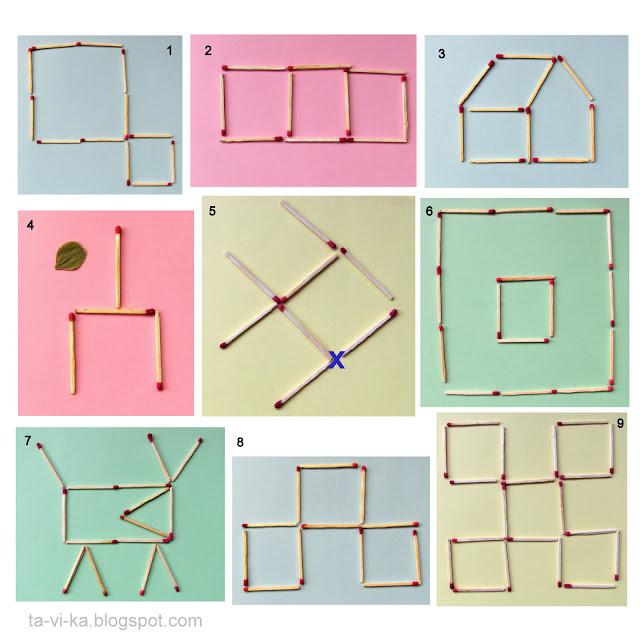 головоломки из спичек matches puzzle