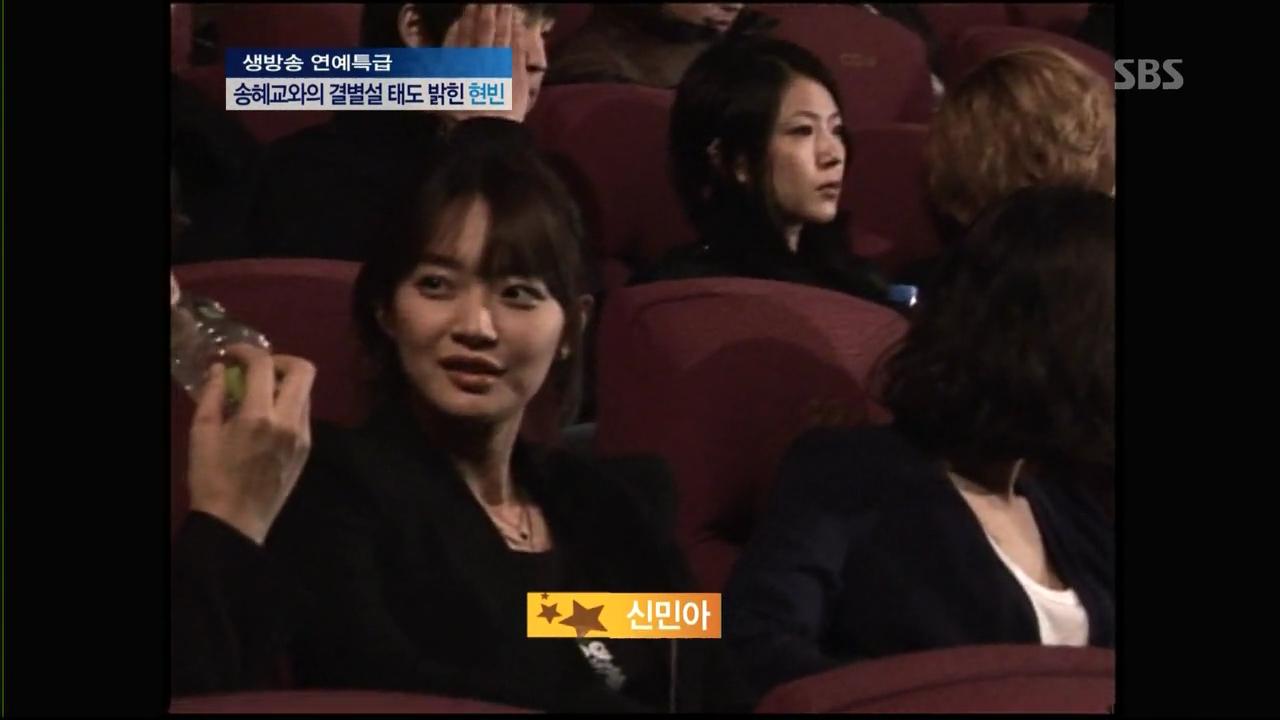 "[Info] BoA en la premiere de ""Late Autum""  1_%25283%2529"