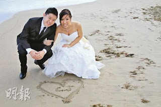 news1 MC Jin got married in Puerto Rico!