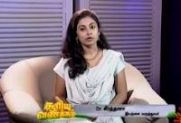 Health Tips Dr. Keerthana 13-02-2013-Sooriya vanakkam
