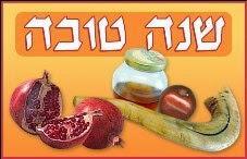 Todo sobre Rosh HaShaná y el día de Iom Kipur