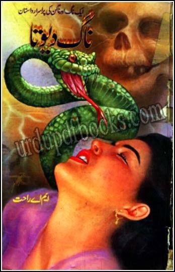 devta urdu novel pdf