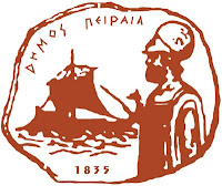 Δήμος Πειραιά