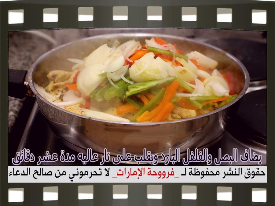 http://2.bp.blogspot.com/-zn8sMOVlRYE/VHx5wHlZJdI/AAAAAAAADF4/s99F5BxI1c0/s1600/9.jpg