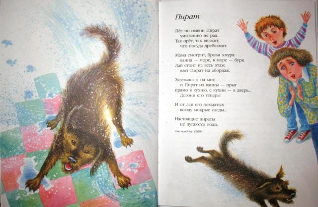 стихи Бродского для детей