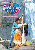 Telugu movie Vandanam wallpapers-thumbnail-11
