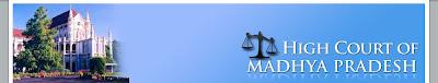 MP High court Recruitment 2013 Apply Online