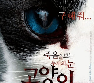 The Cat 2011 (Film Korea)