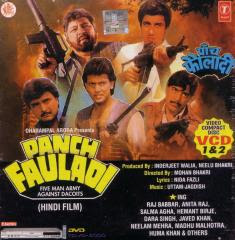 Paanch Fauladi 1988 Hindi Movie Watch Online