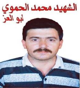 16.10.2011 | إدلب | خان شيخون