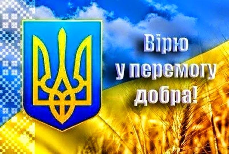 Аваков анонсировал создание новой полиции еще в 8 областных центрах - Цензор.НЕТ 1888