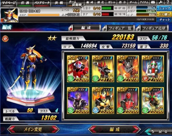 8 liner games online