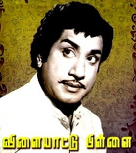 Watch Vilayattu Pillai (1960) Tamil Movie Online