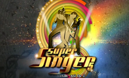 Airtel Super Singer 5, 18-06-2015, Vijay TV Show, 18th June 2015, Watch Online,Episode 14