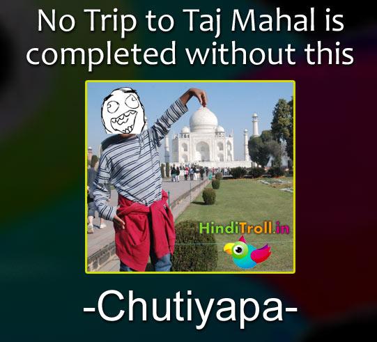 Chutiyapa In Taj Mahal Funny Picrture | Indian Desi People Funny Picture In Taj Mahal | Taj Mahal Troll