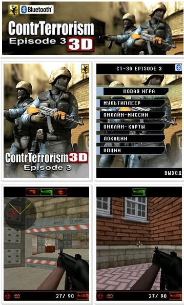 game tembak ContrTerrorism 3D