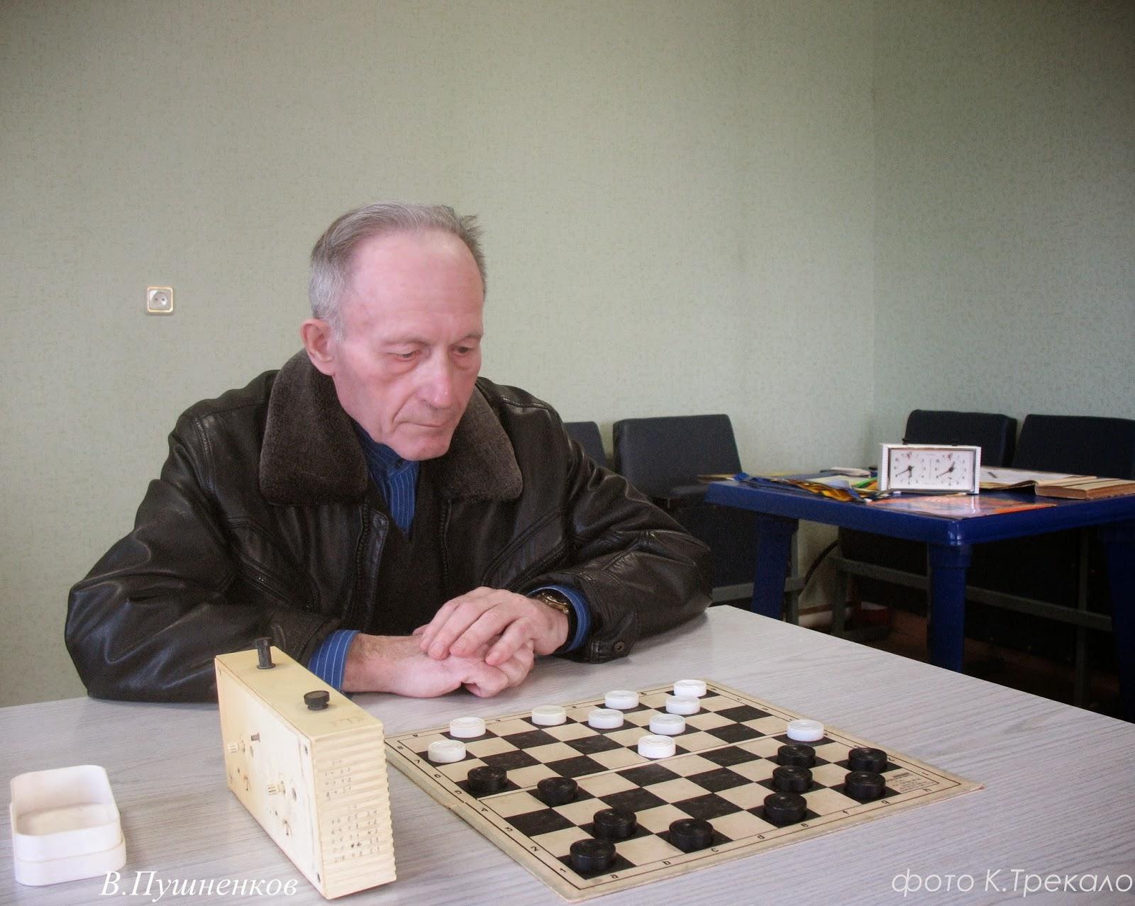 Владимир Пушненков