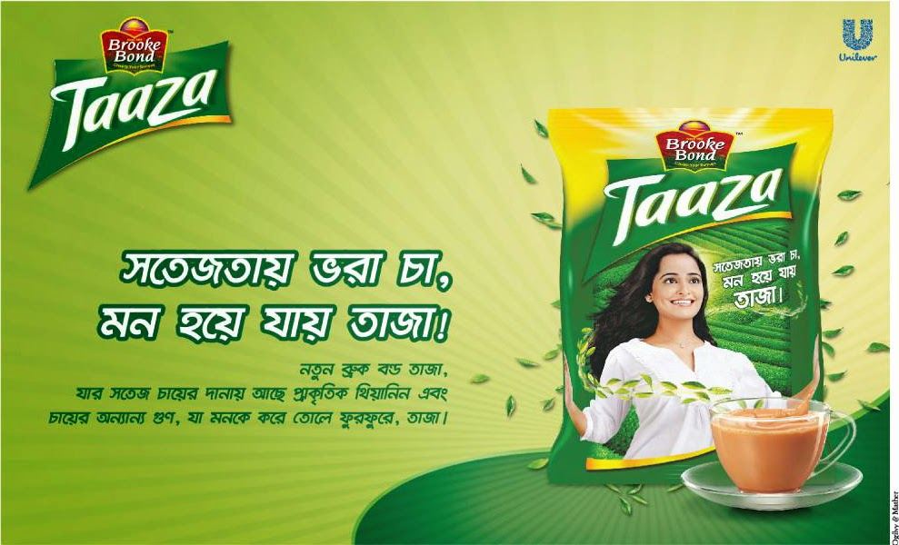tea brands in bangladesh Bangladesh is a small tea producing country with large potential tea is a   existing marketing system and price behaiour of tea in bangladesh  brand  name.