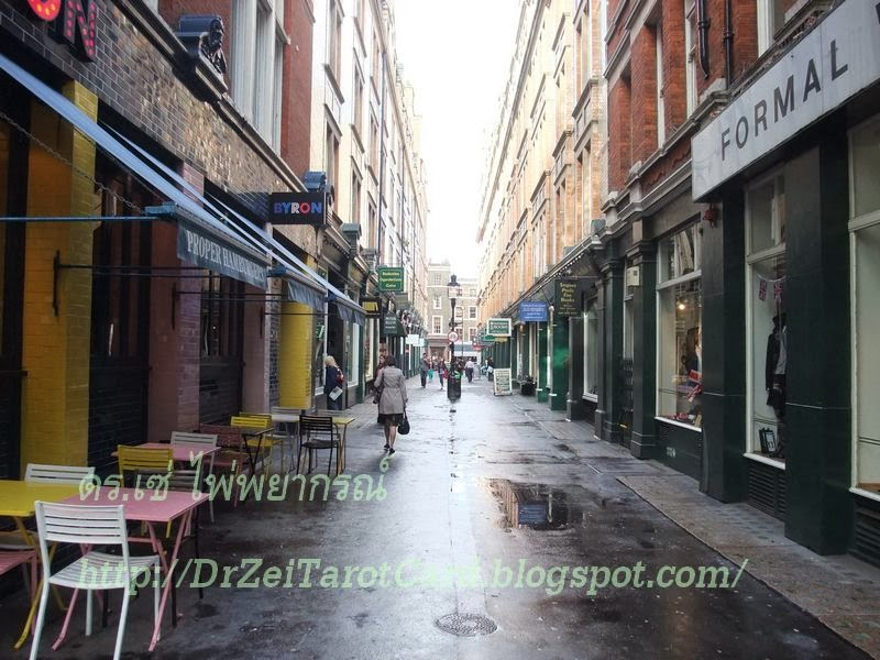 Diagonally Diagon real where london cecil court centre national gallery ตรอกไดอากอน ตรอกไดแอกอน แฮร์รี่พอตเตอร์ Harry Potter