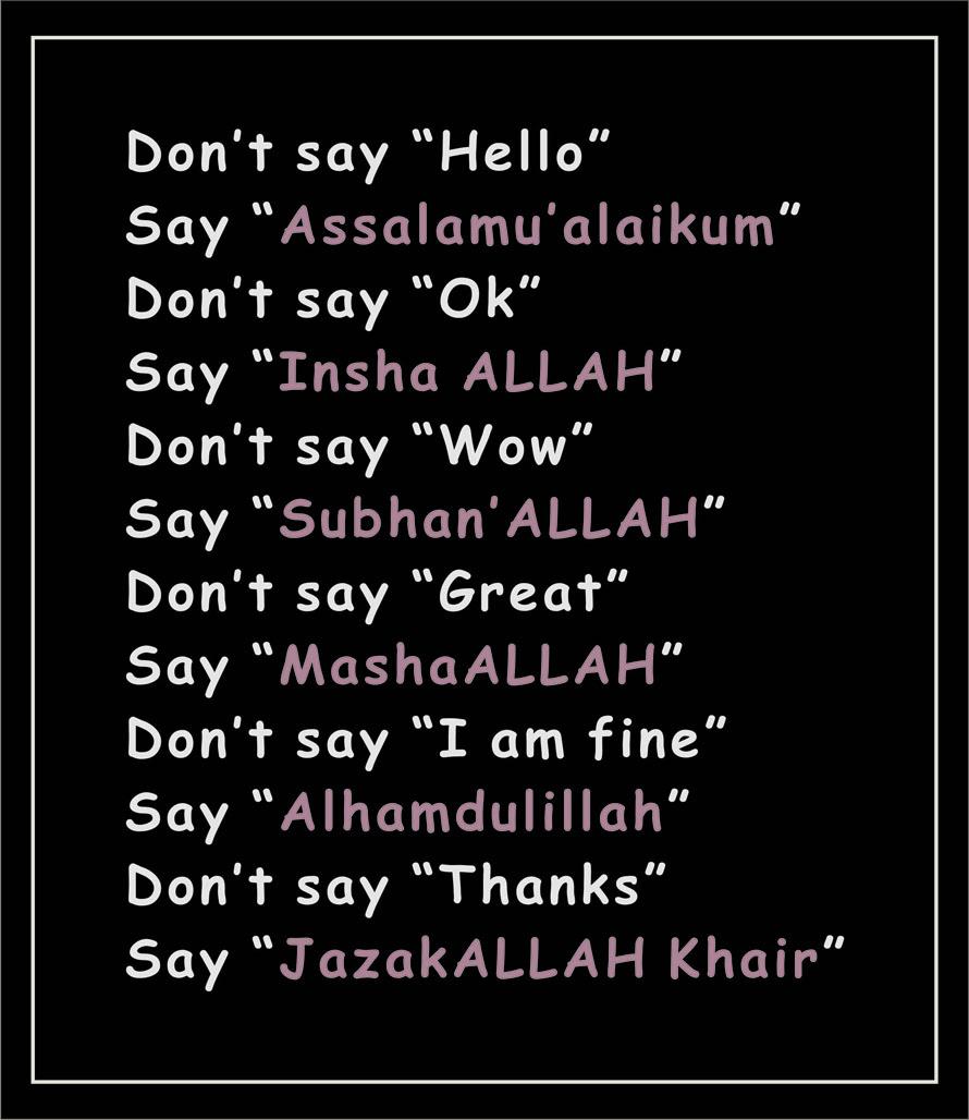A new muslim 6 greetings in islam 6 greetings in islam kristyandbryce Choice Image