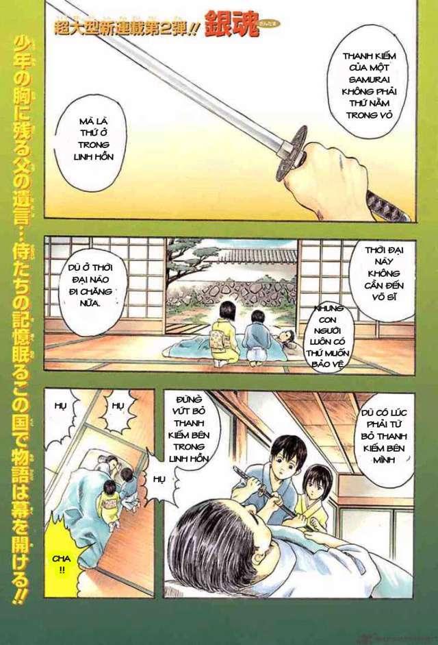 Gintama chap 1 Trang 3