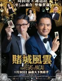 From Vegas To Macau (2014) 720p